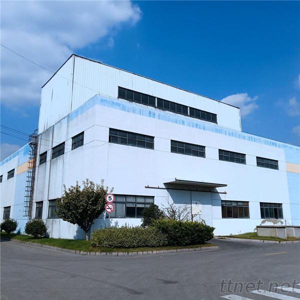 Suzhou LIANSHENG Aluminum Industry Co., Ltd.