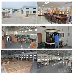 Jiacheng Cans Making Co., Ltd.