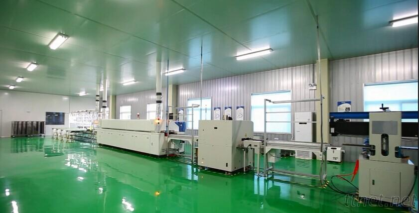 Shandong Huading Weiye Energy Technology Co., Ltd.