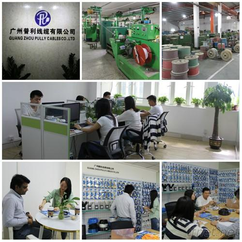 Guangzhou Pully Cables Co., Ltd