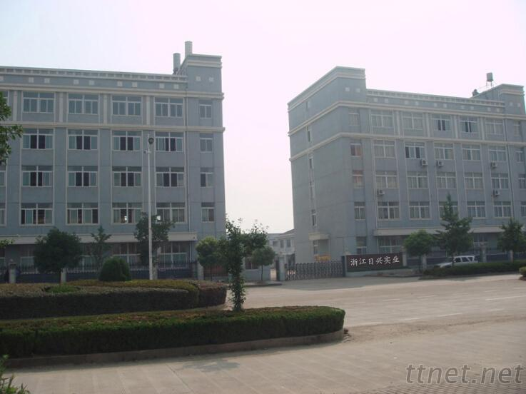 Zhejiang Nison Industrial Limited