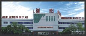 Cixi Boyang Fishing Tackle Co., Ltd