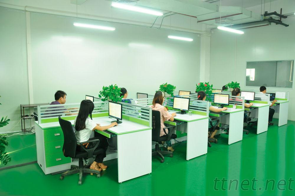 Shenzhen Jingmin Digital Machine Co., Ltd