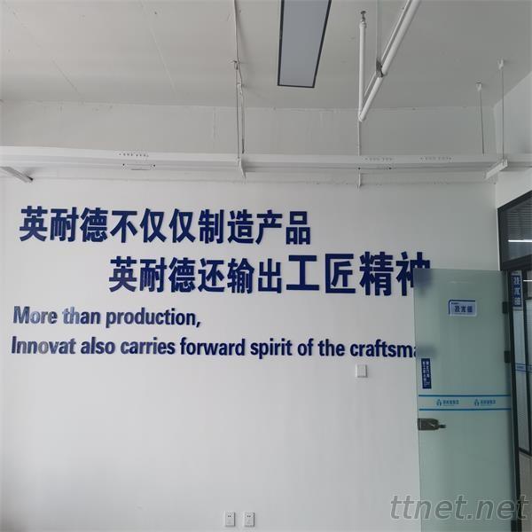 Hebei Innovat Building Materials Co., Ltd