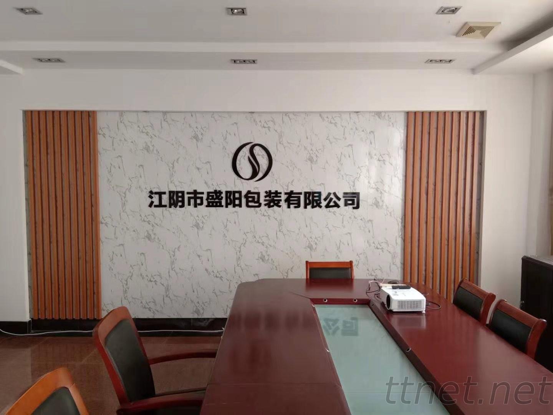 Jiangyin shengyang packaging co., LTD