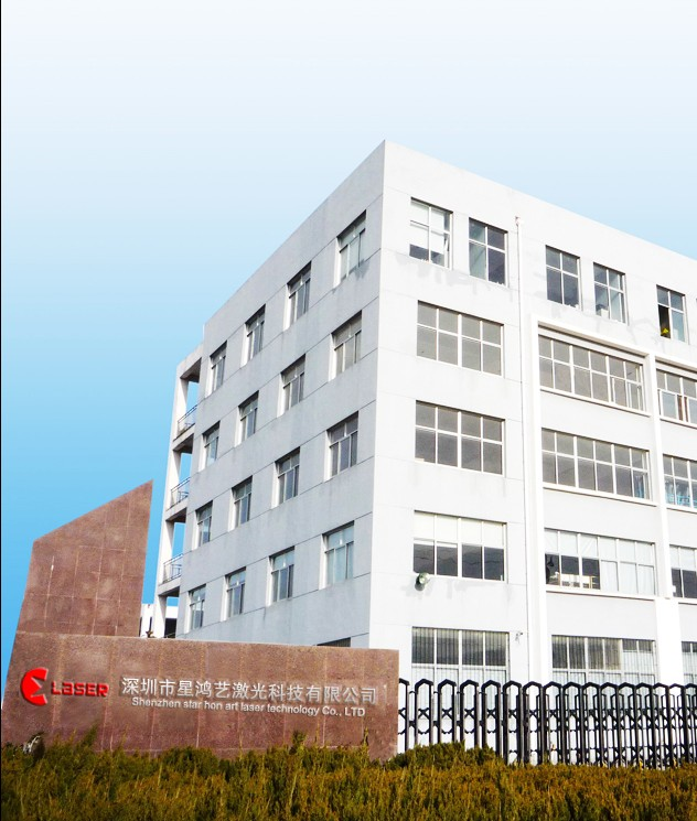 Shenzhen Starat Laser Technology Co.,Ltd