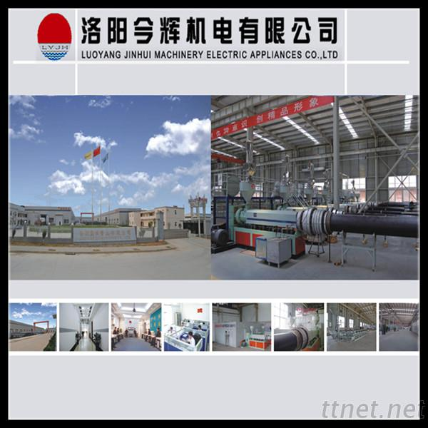 Luoyang Jinhui Machinery And Electric Co., Ltd.