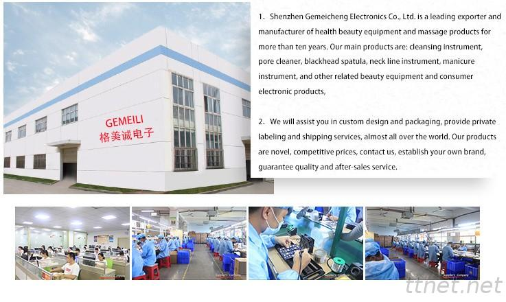 Gemeicheng Electronics Co., Ltd