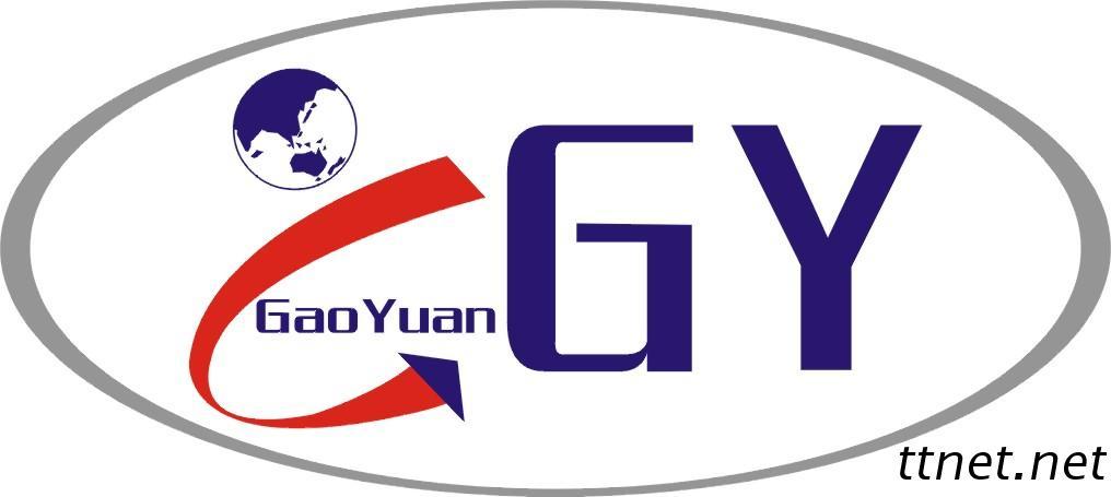Gaoyuan Sports Goods