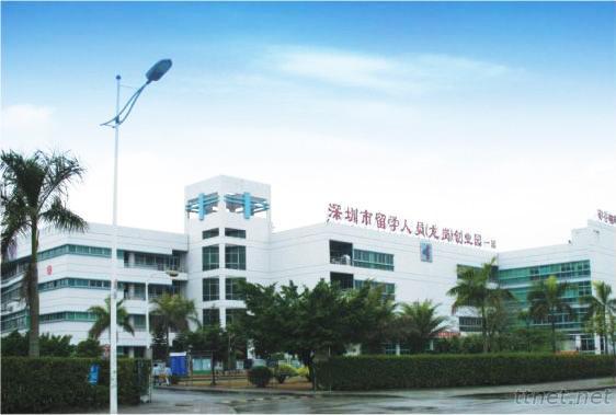 Huizhou Yuquan Electronic