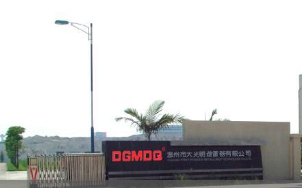 Wenzhou Daguangming Arrester Co., Ltd.