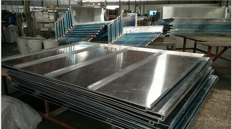 Guangdong Gaoli Aluminium Industry Co., Ltd