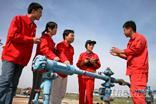 Dongying Kangyu Petroleum Engineering Technology Service Co., Ltd