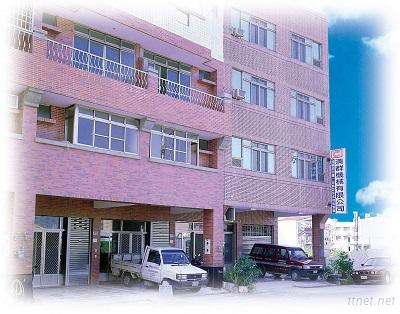 Chyng Cheeun Machinery Co., Ltd.