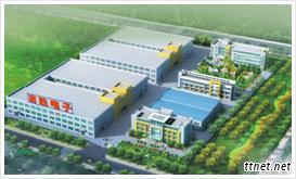 Ningbo Goosvn Electronic Co.,Ltd.