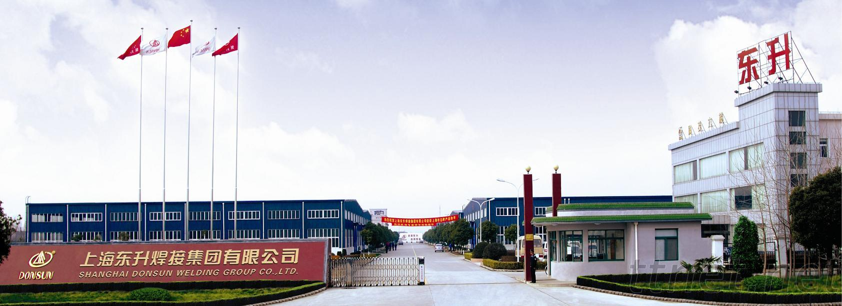 Shanghai Donsun Welding Group Co., Ltd