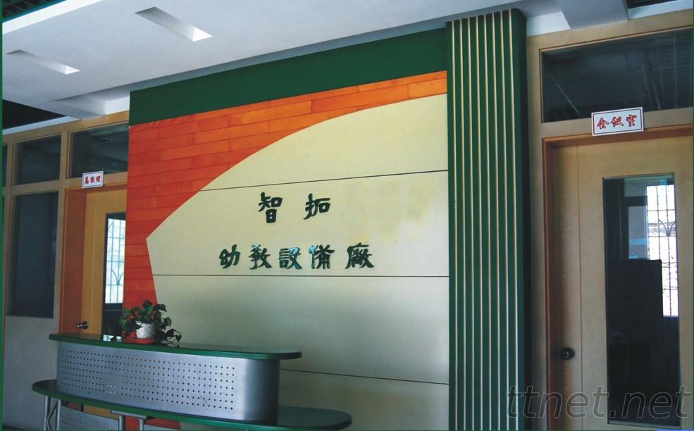 Zhituoxing Preschool Education Equipment Factory
