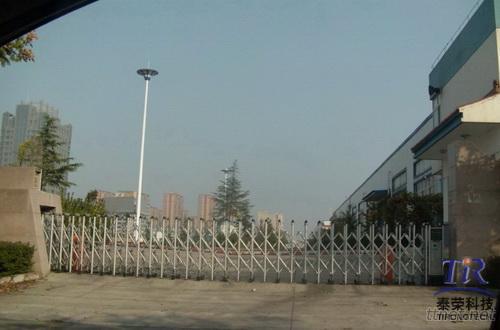 Baoji TaiRong Metal Material Tehnology Co., LTD.