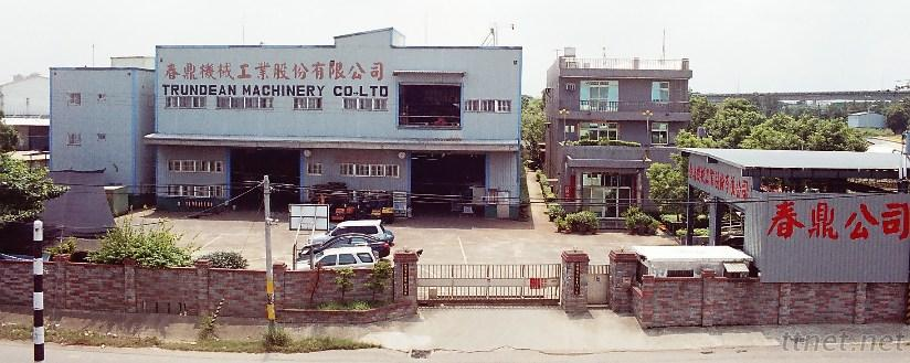 Trundean Machinery Industrial Co., Ltd