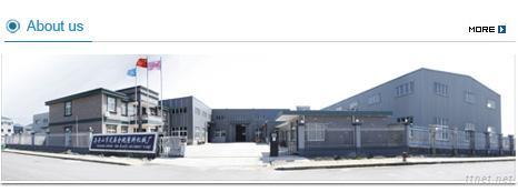 Zhoushan Jindi Plastic Machinery Co.,Ltd.