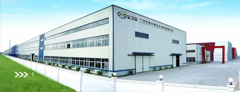 Guangzhou PC Power Electronic Co., Ltd