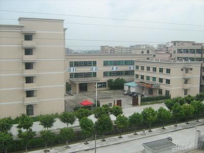 Shenzhen Meiya Bathroom Co., Ltd.