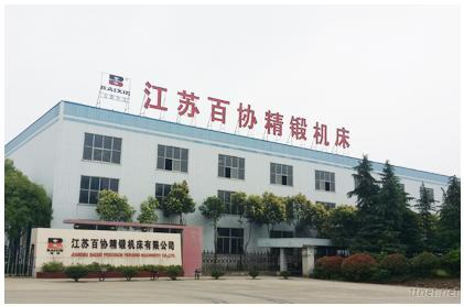 Jiangsu Baixie Precision Forging Machinery Co., Ltd.