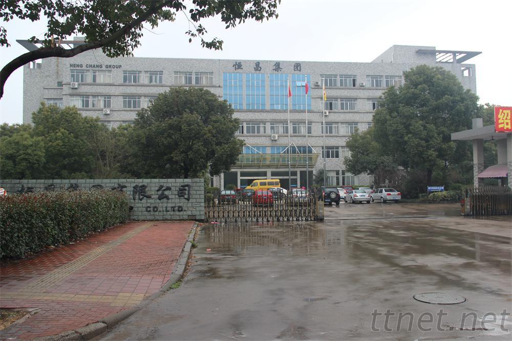 HengChang Group
