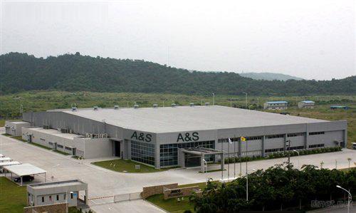 A&S Diesel Parts Co., Ltd.