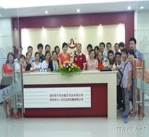 Shenzhen Qianye Crystal Art Work Co., Ltd.
