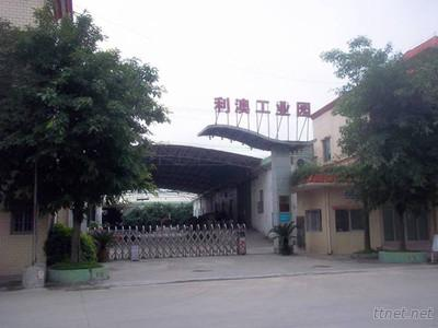 Guangzhou Kielee Commodity Co. Ltd