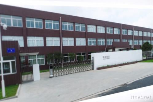 Nantong Yagao Textile Co., Ltd