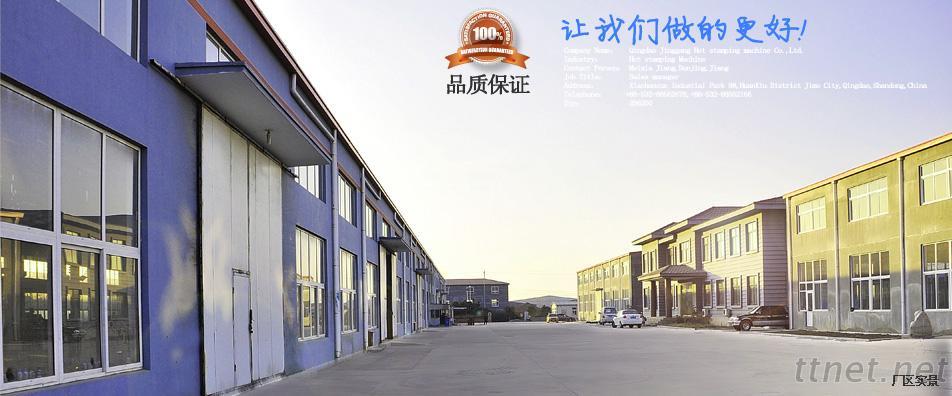 Qingdao Jinggang Gilding & Printing Machinery Co.,