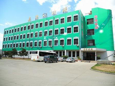Funing Nandaihe Jialong Glass Co., Ltd.