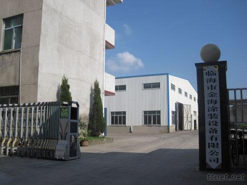 LinHai JinHai Coating Equipmet Co., Ltd.