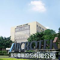 Microtek International, Inc.