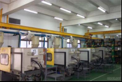 Yabta Electronic Industrial Limited