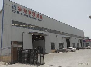 Shandong Huadong Blower Co., Ltd.