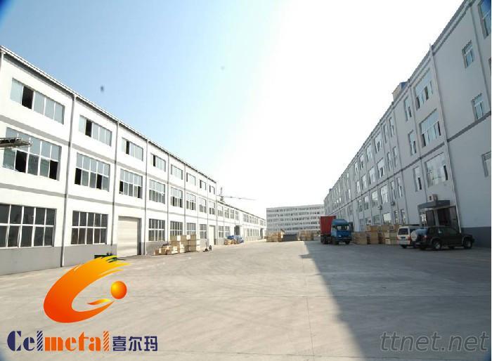 Celmetal Wire Mesh Manufacture Co Ltd.