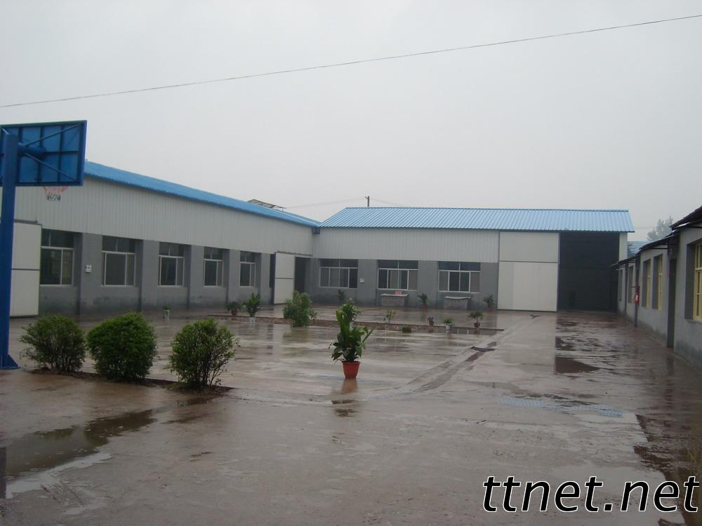 China Shaanxi Kingson Industry And Trade Co.,Ltd