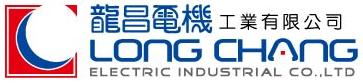 Long Chang Electric Industrial Co., Ltd.