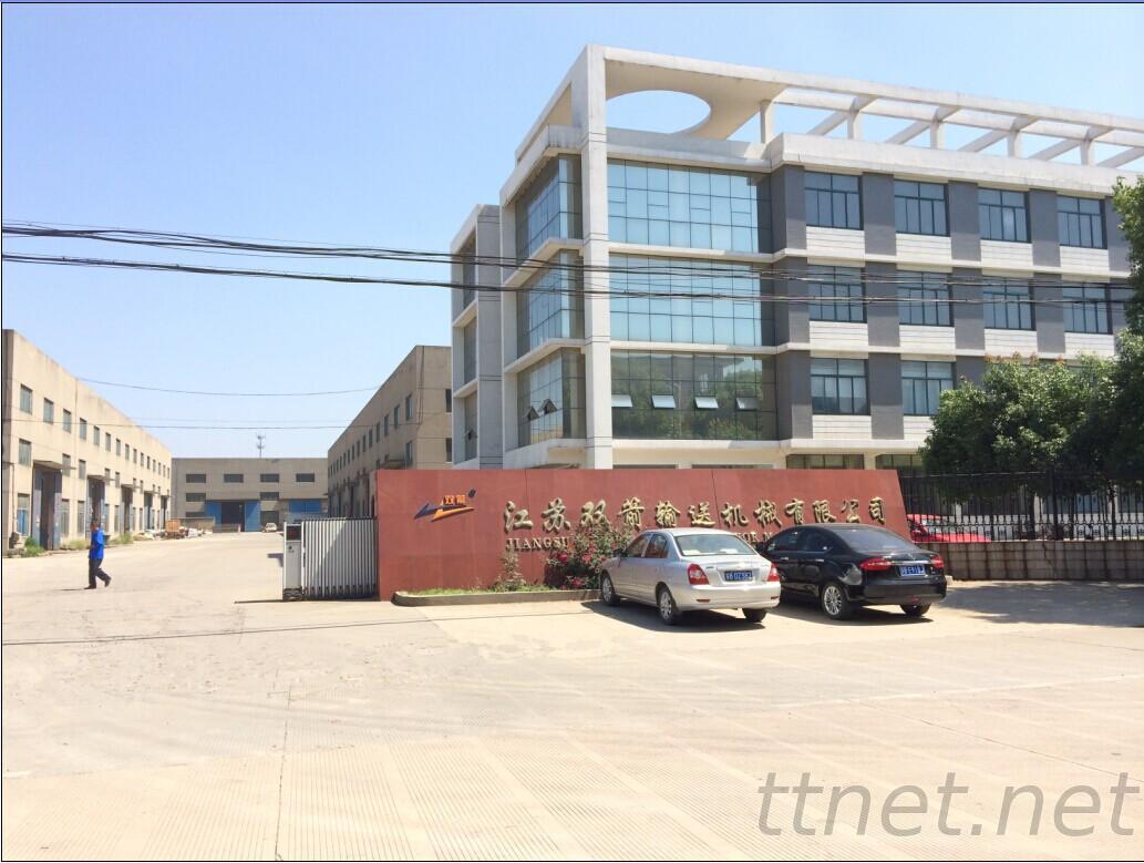Jiangsu Double Arrow Conveyor Machinery Co., Ltd