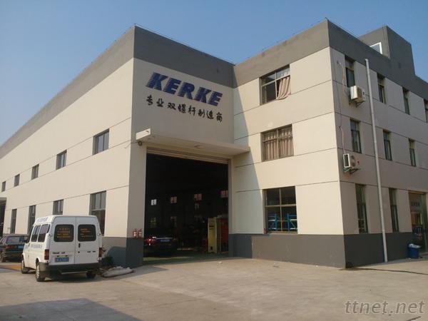 Nanjing Kerke Extrusion Equipment Co,Ltd