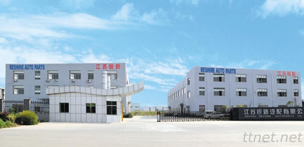 Jiangsu Reshine Auto Parts Co., Ltd.