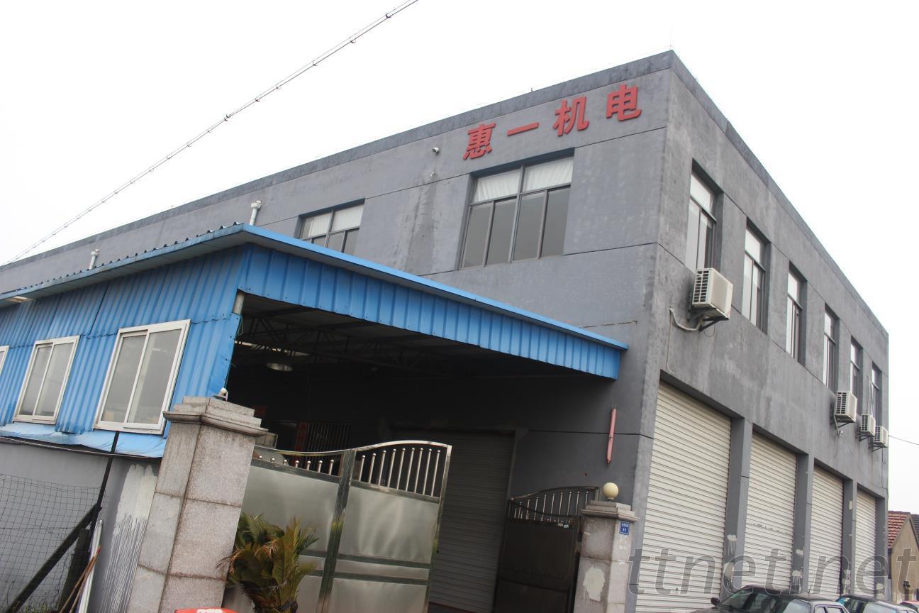 Changshu Huiyi Mechanical And Electrical Co., Ltd