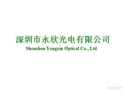 Shenzhen Yonxin Optical Co., Ltd