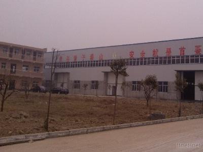 Brightway Energy Machinery Equipment CO,.Ltd