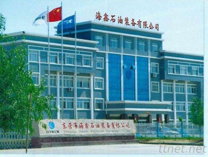 Dongying Haixin Petroleum Equipment Co., Ltd.