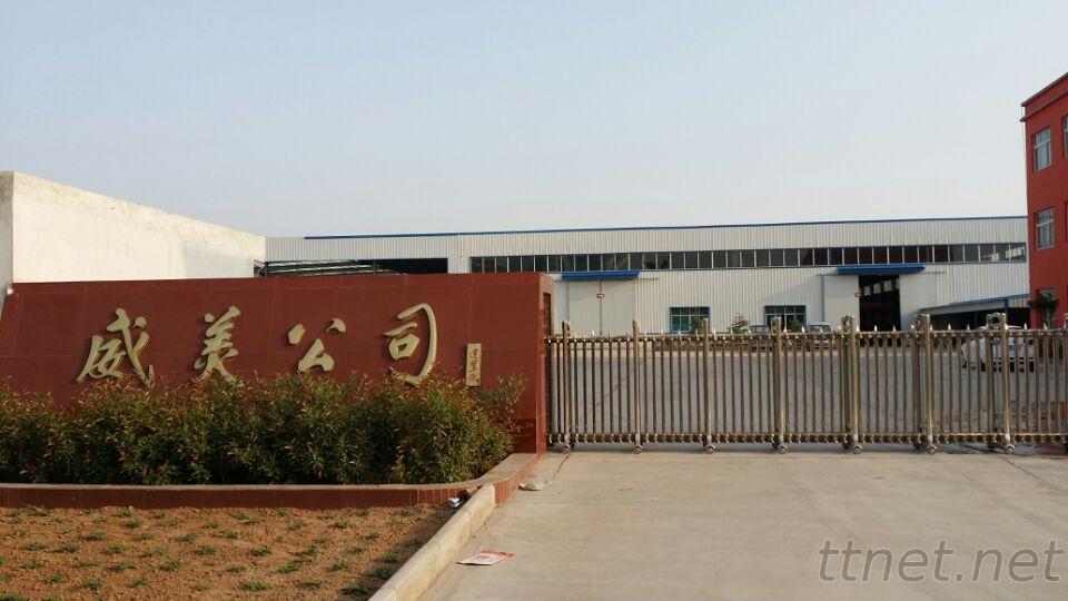 Luoyang Sunshine Trade Co., Ltd.