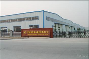 Changzhou Zhuoxinyue Vehicle Accessory Co., Ltd.